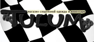 Formula Store Интернет-магазин одежды и сувениров Формулы-1
